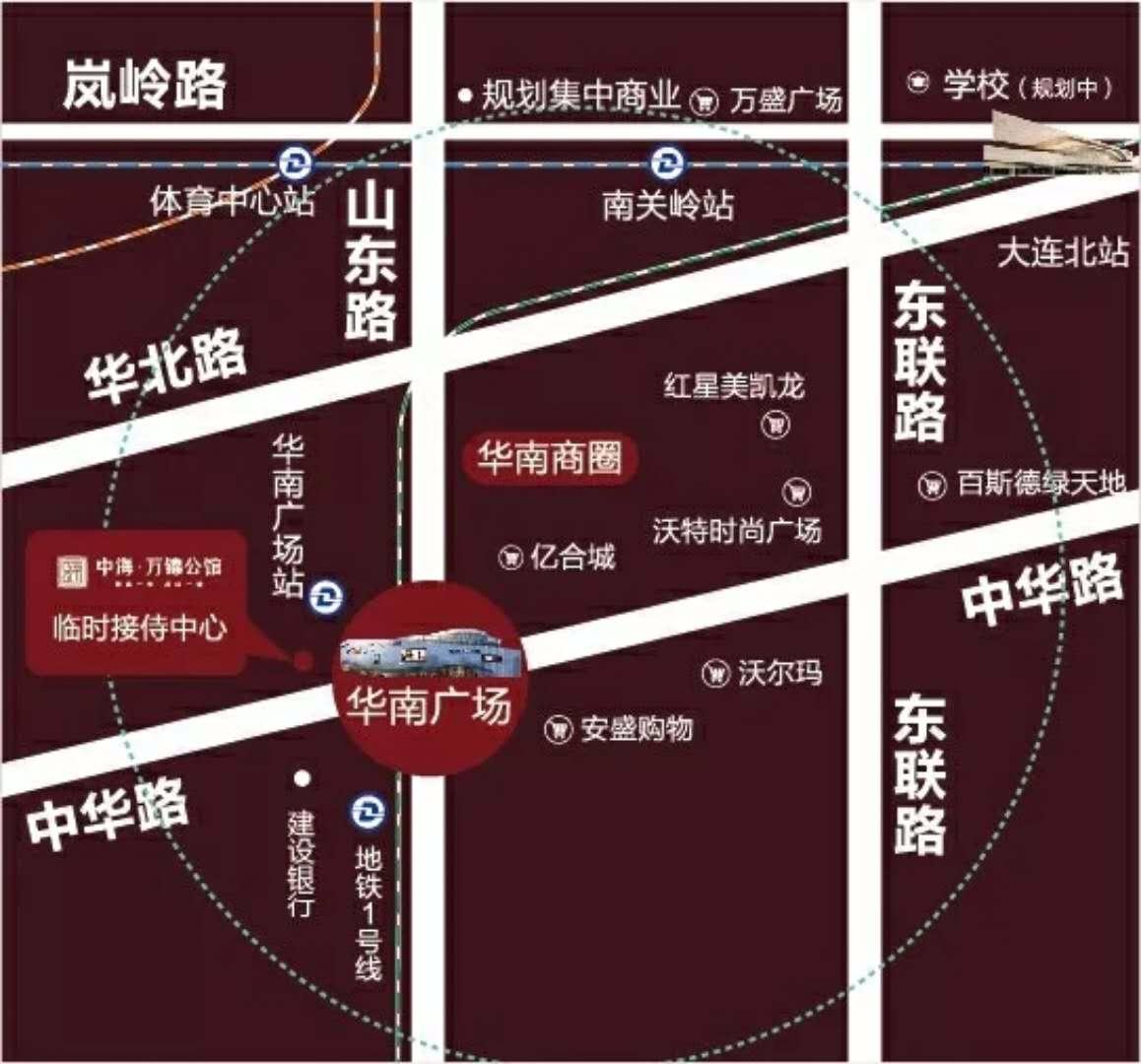 中海万锦公馆2月10日 华南临时售楼处开放