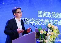 熊建辉:游学推动传统文化融合 打造面向世界的民族精神共同体