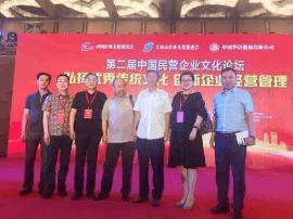 大连市企业文化建设标兵在上海亮相