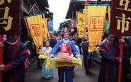 四川年猪节 居民抬猪游行