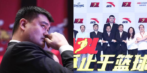 姚明出席NBL联赛推广发布会 陷沉思目光深邃