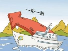 """广西研究东盟国家标准 让中国标准唱响""""一带一路"""""""