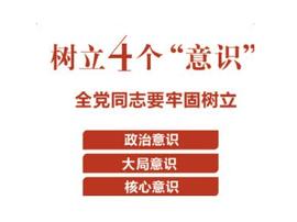 唐山召开重点项目观摩暨第三季度项目调度会议