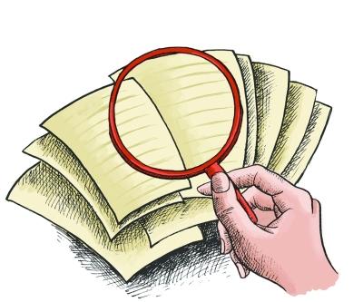 自治区十一届政协五年办复4295件提案