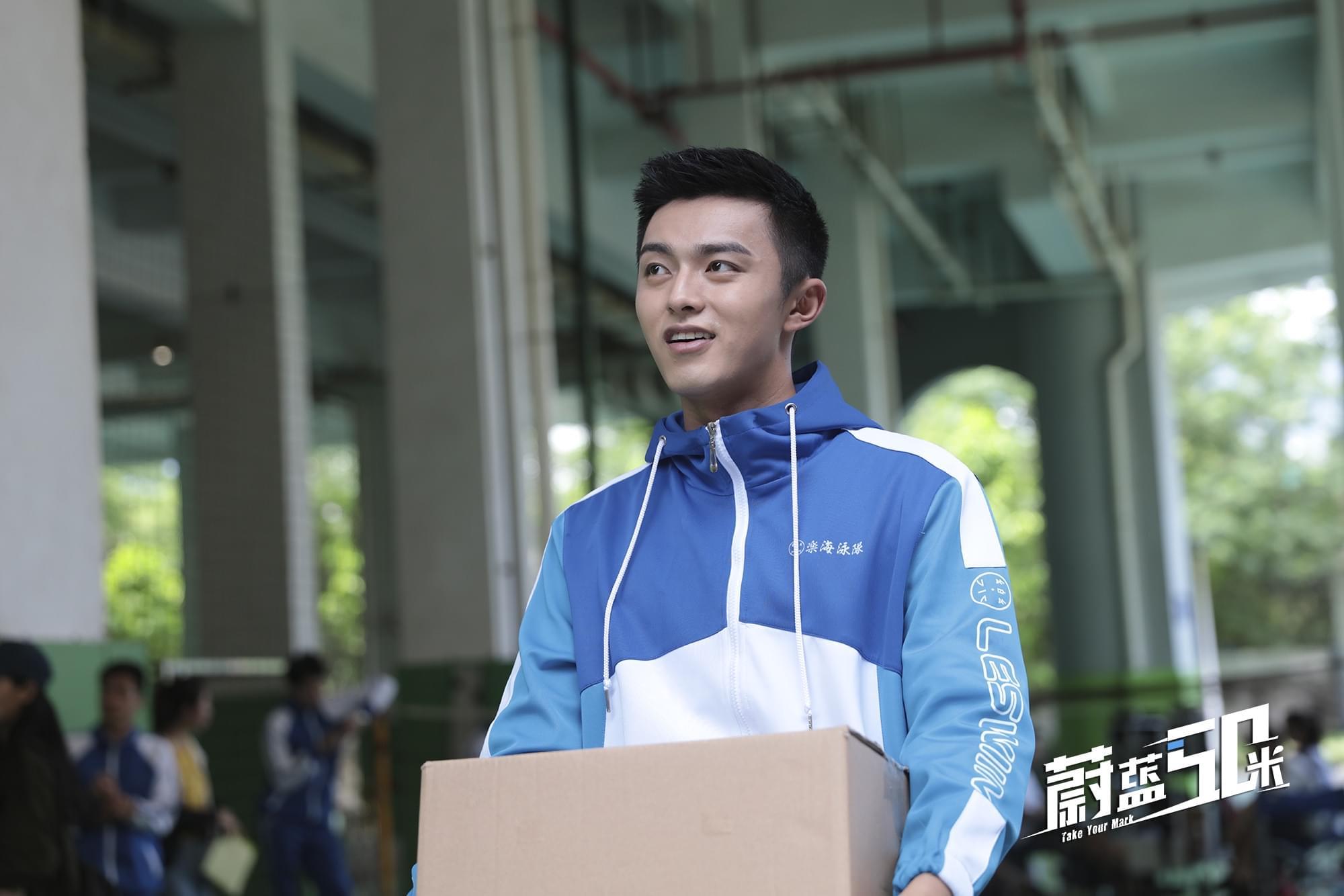 《蔚蓝50米》曝泳坛新星花絮  徐洋惨遭水下折磨