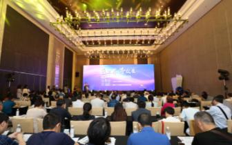 首届医院管理与社会责任百人论坛在蓉举办