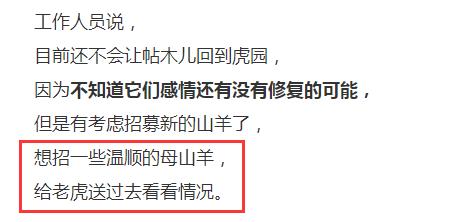 话剧《西山烟雨》北京登台京腔京韵回望1900
