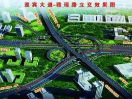 广州北站通往白云国际机场的快速路通道长这样!