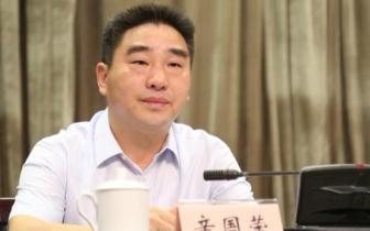 巴南书记辛国荣:坚持以人民为中心的改革价值取向