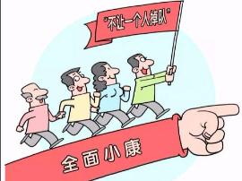 陕州区张茅乡:建设扶贫车间 助力精准脱贫