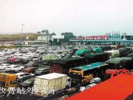 广东春运:广乐高速出粤车流井喷 交警发布绕行指南