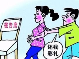 女子多次以婚行骗大肆索要彩礼被抓