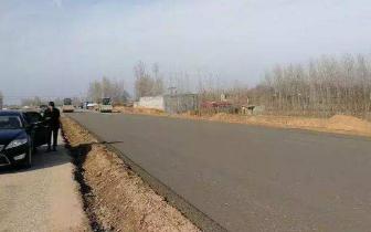 邯郸市交通运输局强力推进定魏公路南段项目