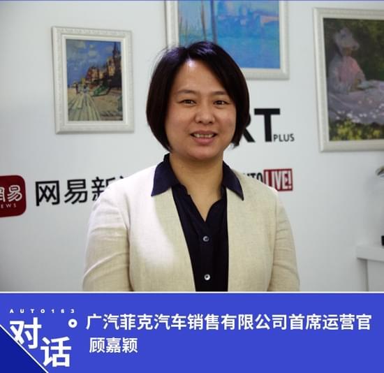 顾嘉颖:明年将为中国市场定制推出7座SUV