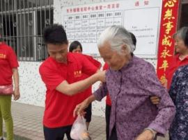 福气多玉石床东升团队慰问养老院