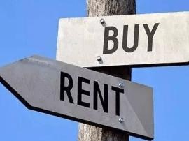 """""""租购并举""""新楼市 地产人从卖房子到当管家"""