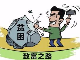 平陆县国税局多措并举推动脱贫攻坚