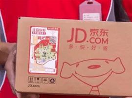 暖心钜惠 京东超市百城行南平站要来啦
