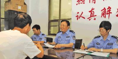 公安局信访处长雷振国:16年无一复访