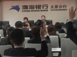 渤海银行太原分行在山西金融系统服务竞赛中获奖