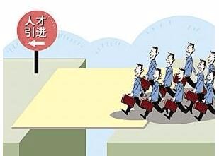 上半年荆州遴选人才工作重点项目32个 金额773万