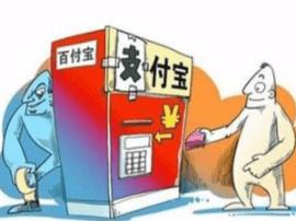 黄冈农行成功拦截网络转账诈骗案