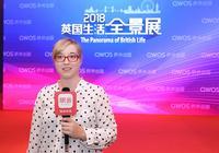 Doctor Karen Smith:英国医疗服务体系优势明显 中国客户可定制医疗项目