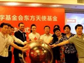 """邯郸女孩求助""""中国红十字基金会"""" 却被告知没钱"""