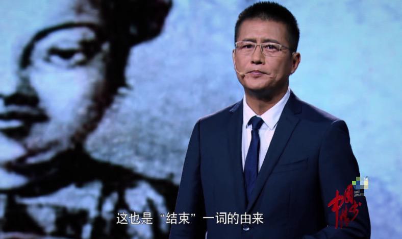 《中国情书》今晚收官 打造有情怀的文化节目