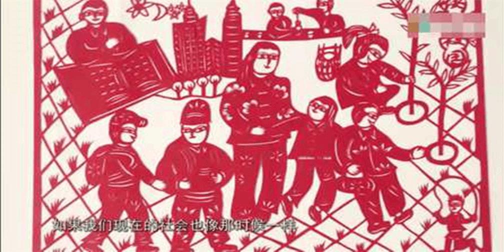 微视频展播:古朴剪纸风 厚道运城人