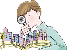 一二线城市买房 哪些因素决定房贷额度
