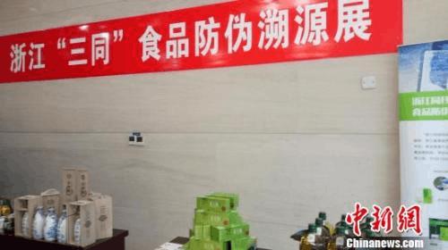 """中国""""三同""""工程为出口企业新增内销订单逾百亿元"""