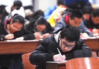 2018年考研本周末举行 我省12万余考生应考