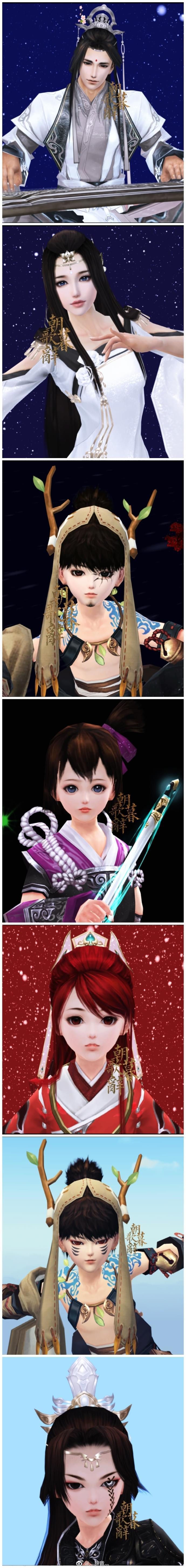 剑网3全体型捏脸数据打包 成男成女萝莉应有尽有
