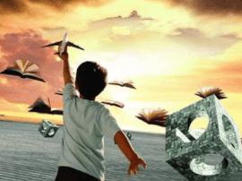 海盐规划均衡完善的中小学教育用地空间布局体系