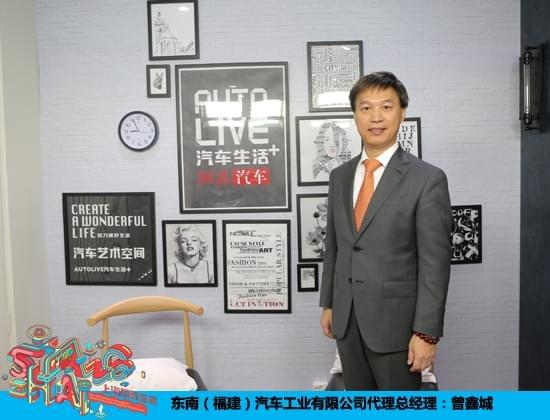 曾鑫城:东南DX3订单量已突破4.6万辆