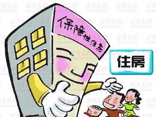 住有所居 崇阳384套保障房公开摇号 解决住房难题