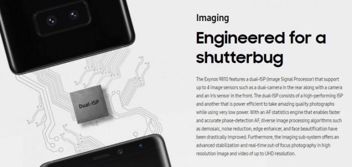 """三星Galaxy S9将可能""""重定义""""摄像头"""