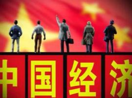 """2017年中国经济""""年报""""今日公布"""