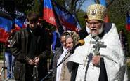 乌克兰纪念切尔诺贝利事故