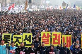 韩国工人举行劳动者大会 要求上调最低时薪