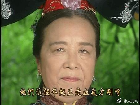 轻松一刻:鹿晗关晓彤公布恋情,最难过的却是汪峰?图片