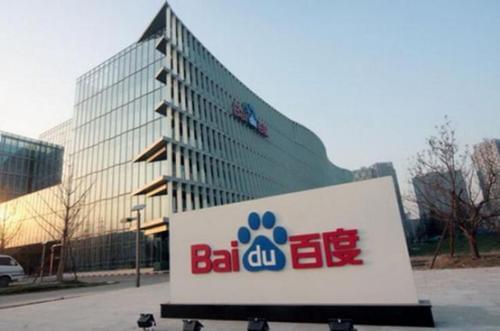 王劲回应百度起诉:没有事实依据 总部将搬回中国