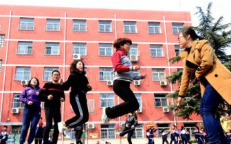 邯山小学开展春季师生体育锻炼活动