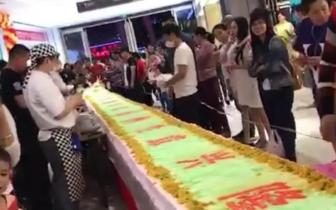 来宾最长的蛋糕诞生!上千名市民齐分享!
