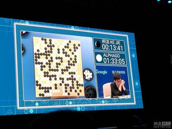 柯洁首战告负,新版Alphago棋风更稳健