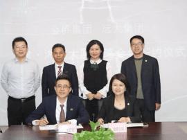 金侨集团携手远大集团在天津建设湖南大厦