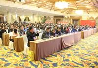 近千名幼教专家齐聚杭州,引发全国教育行业火热关注!