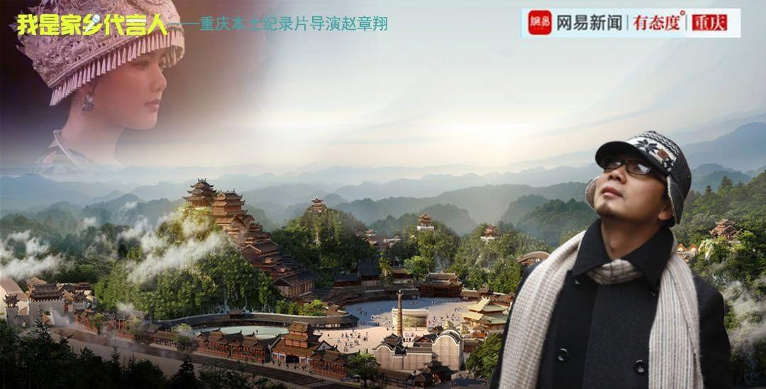 重庆本土导演打造中国首部爱情悬疑故事片