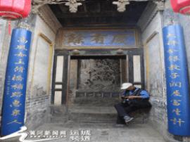 山西永济:远跨黄河走韩城 观赏古迹学摄影
